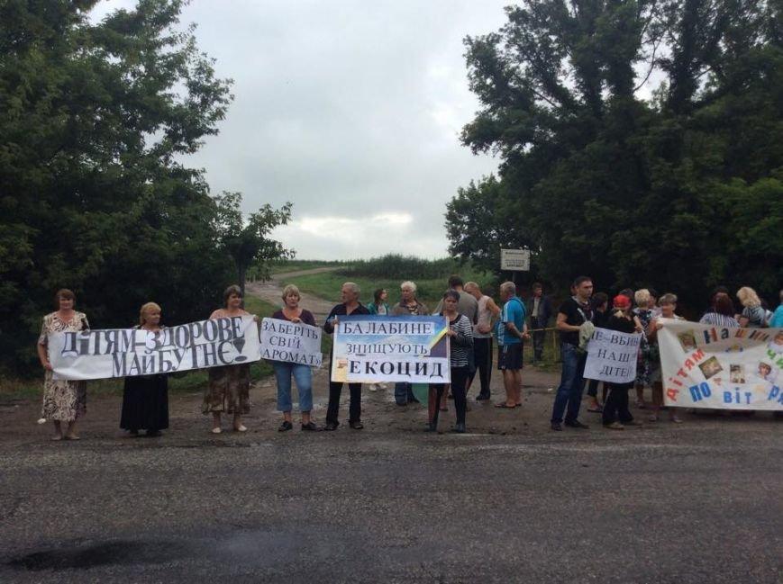 Экологический протест под Запорожьем: зловонные стоки «душат» местных жителей (ФОТО) (фото) - фото 2