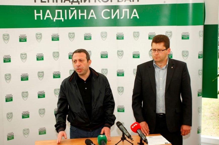 Геннадий Корбан: меня и черниговских волонтеров пытались столкнуть лбами, но между нами не может быть конфликтов (фото) - фото 2