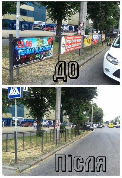 У Черкасах ліквідовують незаконно розміщену рекламу (фото) (фото) - фото 1