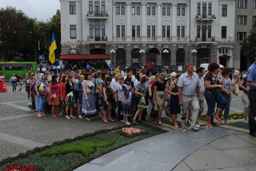 В Харькове отметили День Конституции (ФОТО), фото-4