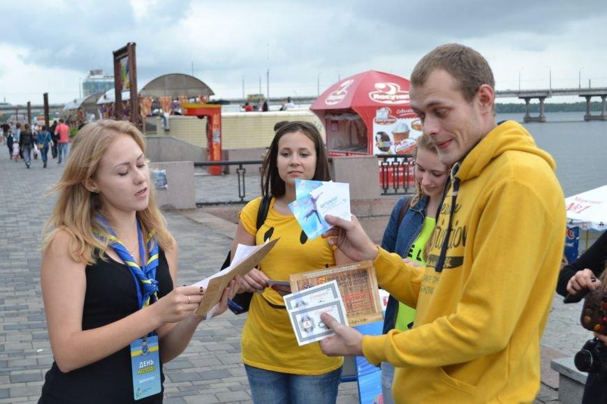 В Днепропетровске прошел квест «Dnepr Derby» (ФОТО) (фото) - фото 1