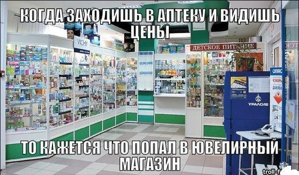 Бензиновый кризис, цены, страусы Януковича, потоп в Сочи - над чем смеялся интернет (фото) - фото 7