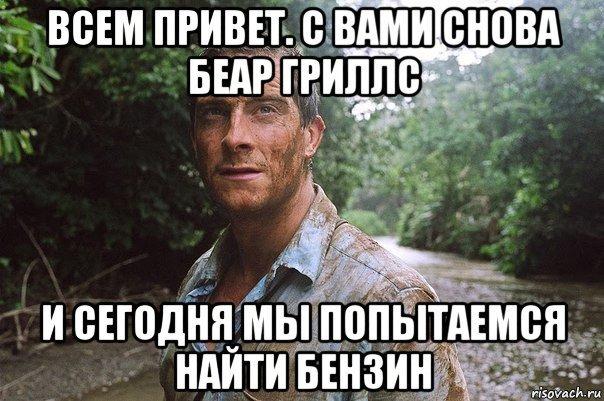 Бензиновый кризис, цены, страусы Януковича, потоп в Сочи - над чем смеялся интернет (фото) - фото 9