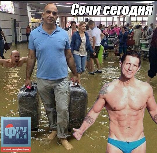 Бензиновый кризис, цены, страусы Януковича, потоп в Сочи - над чем смеялся интернет (фото) - фото 4
