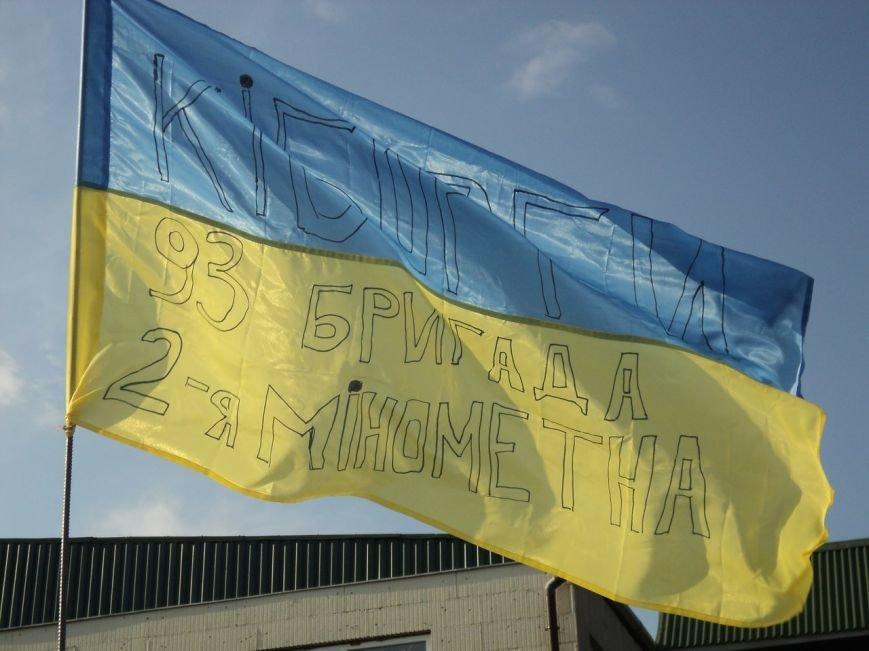 Анатолий Третяк:  Мы показали, что если ты воруешь деньги у своего народа, то ты в Кривбассе не будешь работать (фото) - фото 1