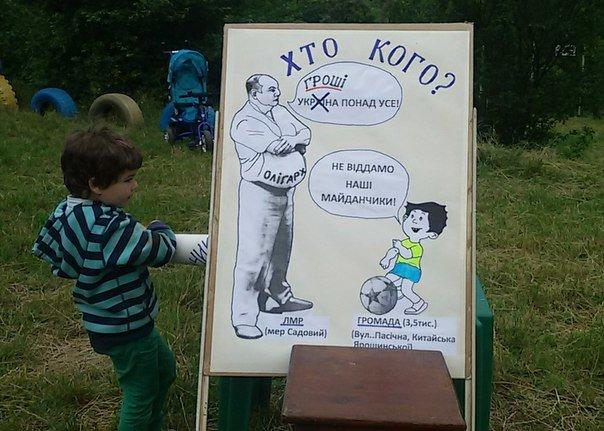 «Не віддамо наші майданчики»: у Львові назріває черговий будівельний скандал, фото-4