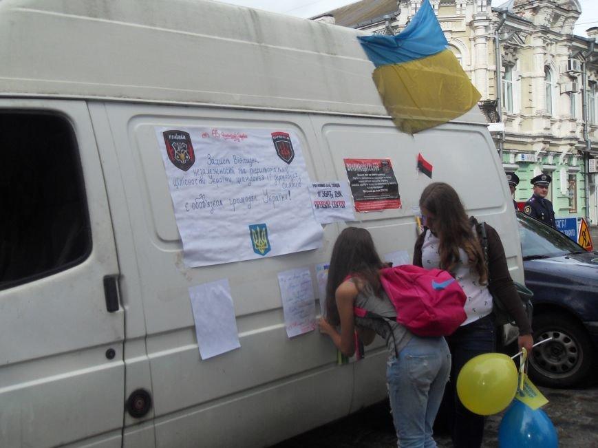Як у Полтаві відсвяткували День Конституції та День молоді. Фото (фото) - фото 5