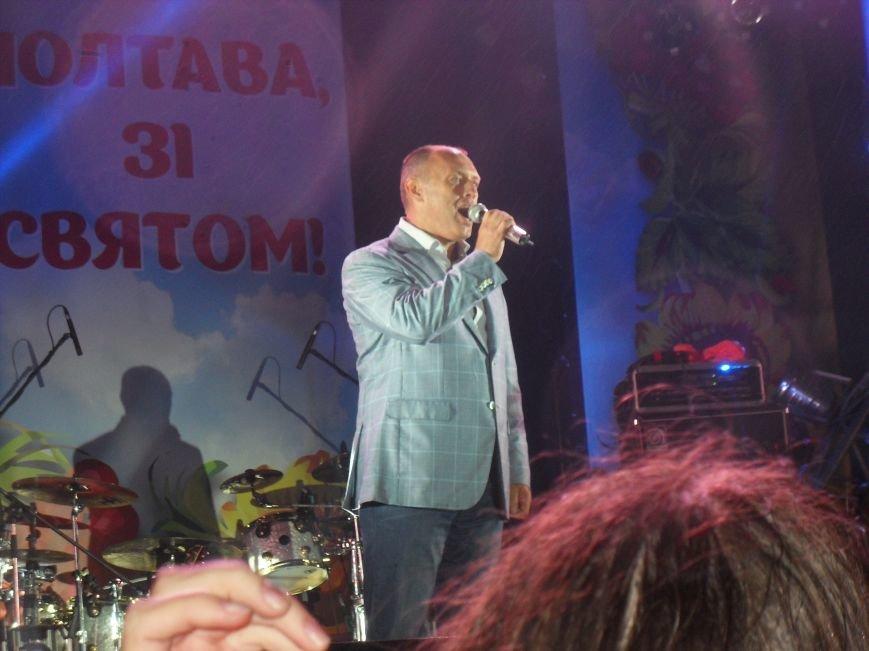 День молоді у Полтаві відзначили грандіозним концертом (фото) - фото 5