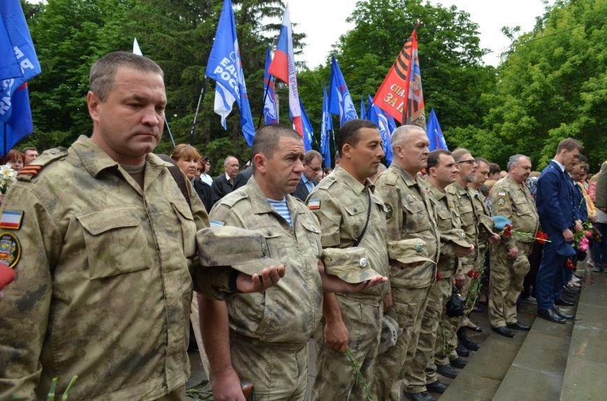 В Симферополе почтили память партизан и подпольщиков, погибших в годы войны (ФОТО), фото-1