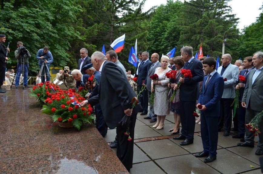 В Симферополе почтили память партизан и подпольщиков, погибших в годы войны (ФОТО), фото-10