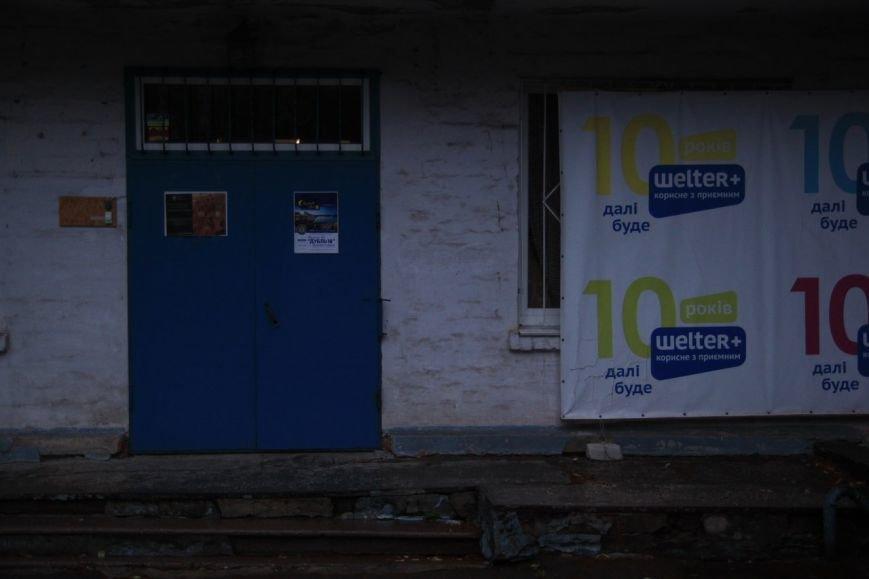 Криворожане всю ночь в режиме нон-стоп смотрели украинские короткометражки  (ФОТО) (фото) - фото 1