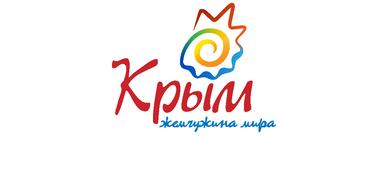 Продлен прием заявок на создание туристского бренда Крыма, фото-1