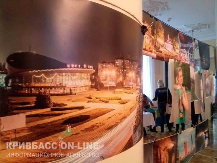 Непогода не помешала молодежи Кривого Рога отметить свой праздник (ФОТО) (фото) - фото 1