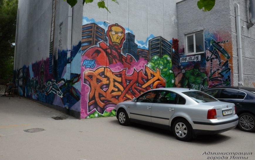 графити (16)