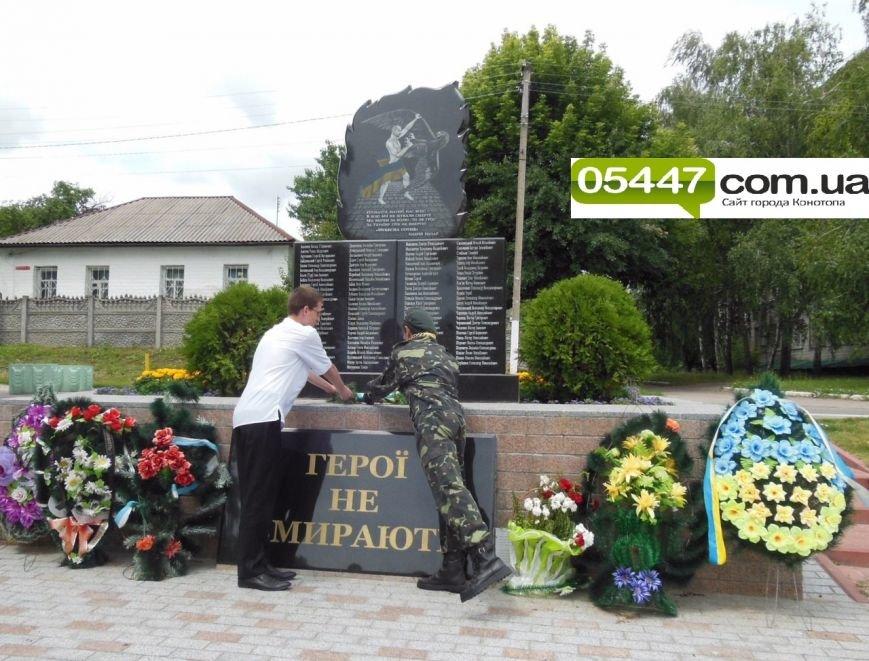 У Борисполі вшанували Конотопську битву, фото-2