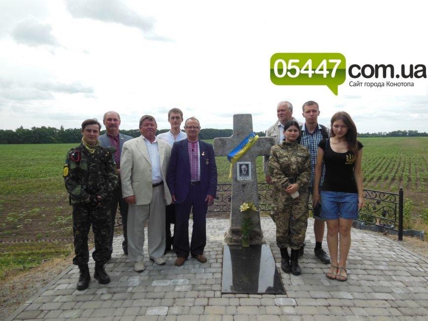 У Борисполі вшанували Конотопську битву, фото-3