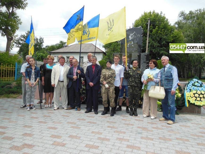 У Бориспілі вшанували Конотопську битву (фото) - фото 1
