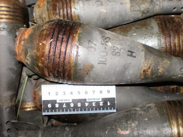В лесу под Константиновкой обнаружен тайник с минами (фото) - фото 1