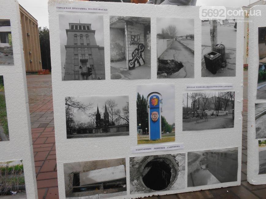 В Днепродзержинске появился мини-палаточный городок протестующих (Обновлено) (фото) - фото 3