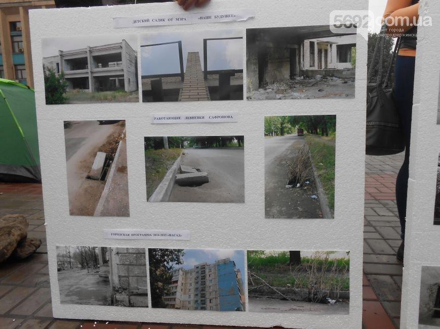 В Днепродзержинске появился мини-палаточный городок протестующих (Обновлено) (фото) - фото 2