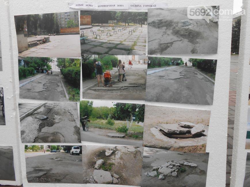 В Днепродзержинске появился мини-палаточный городок протестующих (Обновлено) (фото) - фото 4