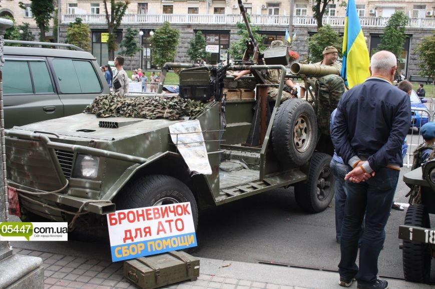 Пам'ятний знак героям Конотопської битви розпочав подорож Україною(ФОТО), фото-5
