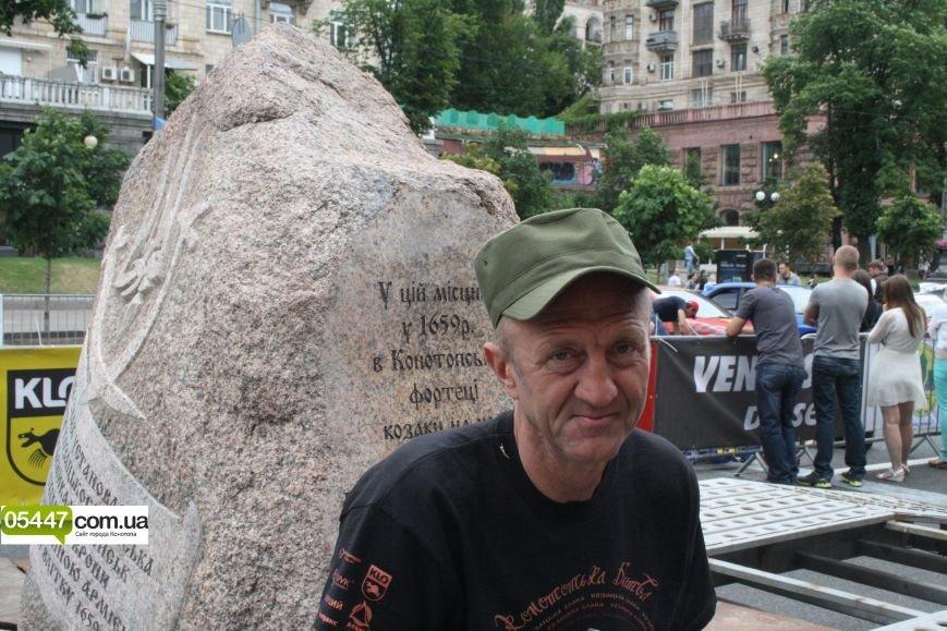 Пам'ятний знак героям Конотопської битви розпочав подорож Україною(ФОТО), фото-1