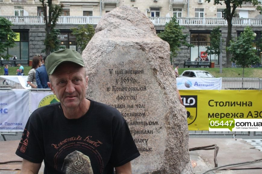Пам'ятний знак героям Конотопської битви розпочав подорож Україною(ФОТО), фото-2