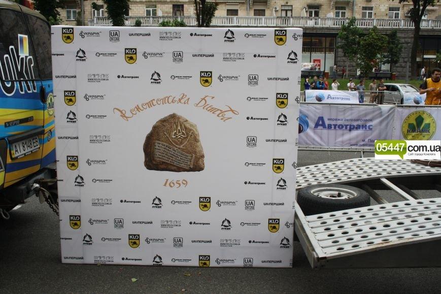 Пам'ятний знак героям Конотопської битви розпочав подорож Україною(ФОТО), фото-6