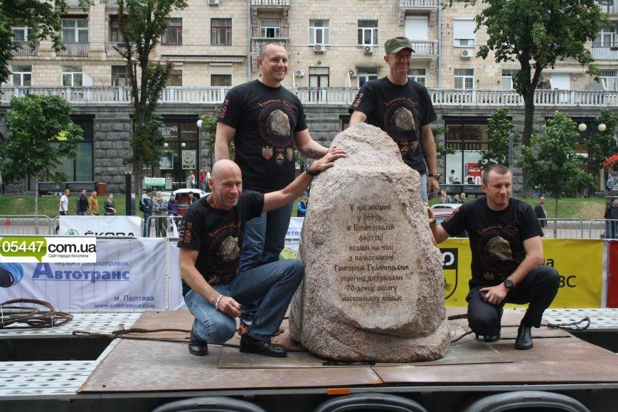 Пам'ятний знак героям Конотопської битви розпочав подорож Україною(ФОТО), фото-9