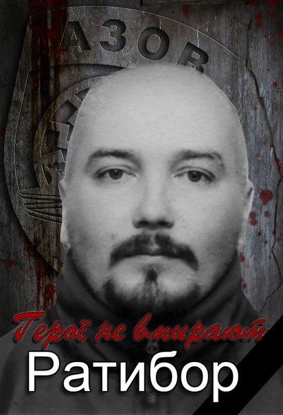 Погиб боец полка «Азов», получивший ранение в Широкино (фото) - фото 1