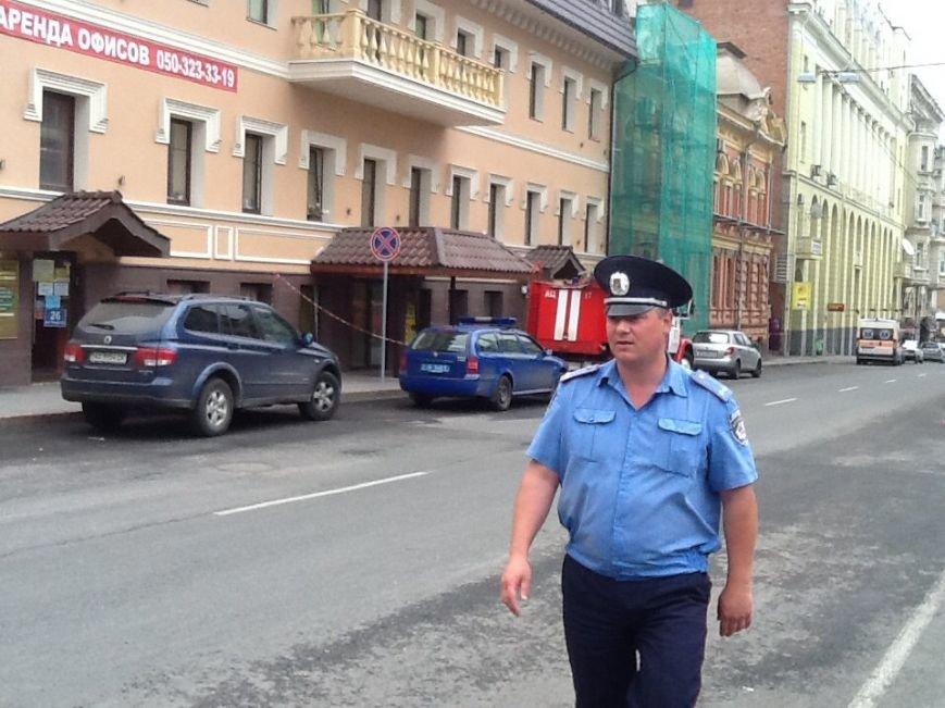 В Харькове ищут взрывчатку в здании ОВИРа на Рымарской (ФОТО) (фото) - фото 1