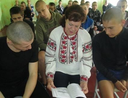 В Кременчуцькій виховній колонії відмітили День Конституції віршами, співами та спортом (фото) - фото 1