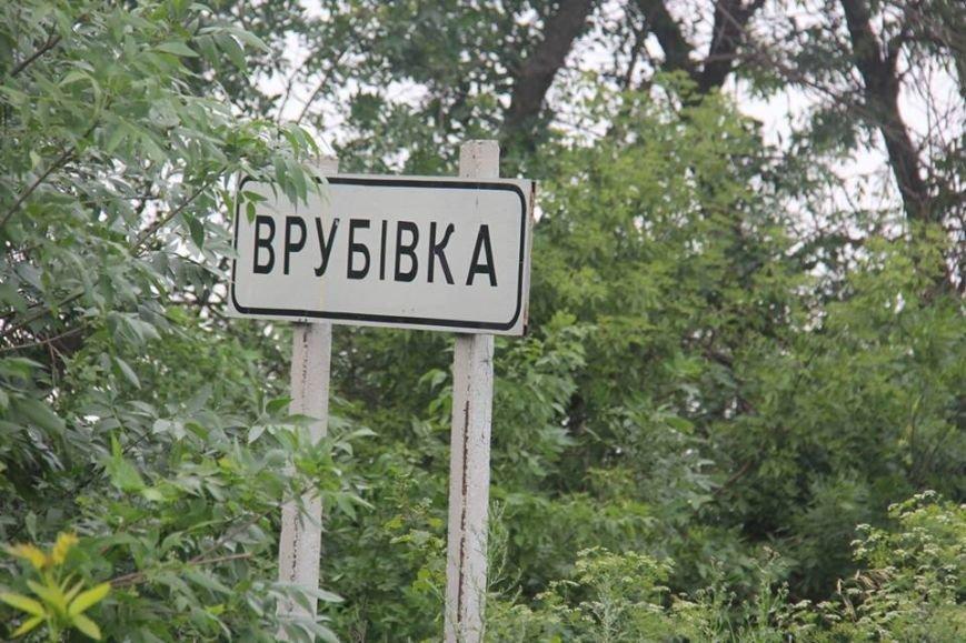 Последствия обстрела «Градами» боевиками «ЛНР» в Луганской области зафиксировали в ОБСЕ (ФОТО), фото-1