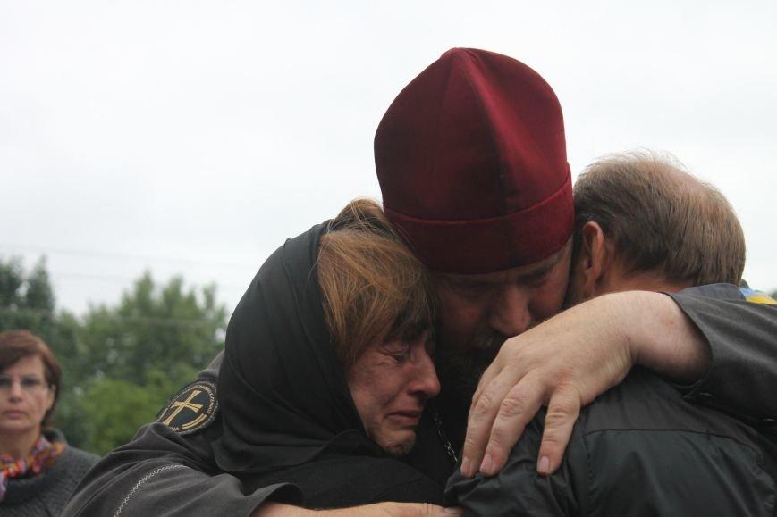 Кривой Рог вручил бойцам АТО орден «За верность присяге» (ФОТО), фото-13