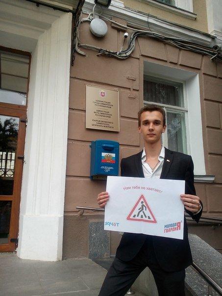 У здания администрации Симферополя прошел одиночный пикет: Активист требовал оборудовать пешеходный переход у корпуса КФУ (ФОТО) (фото) - фото 1