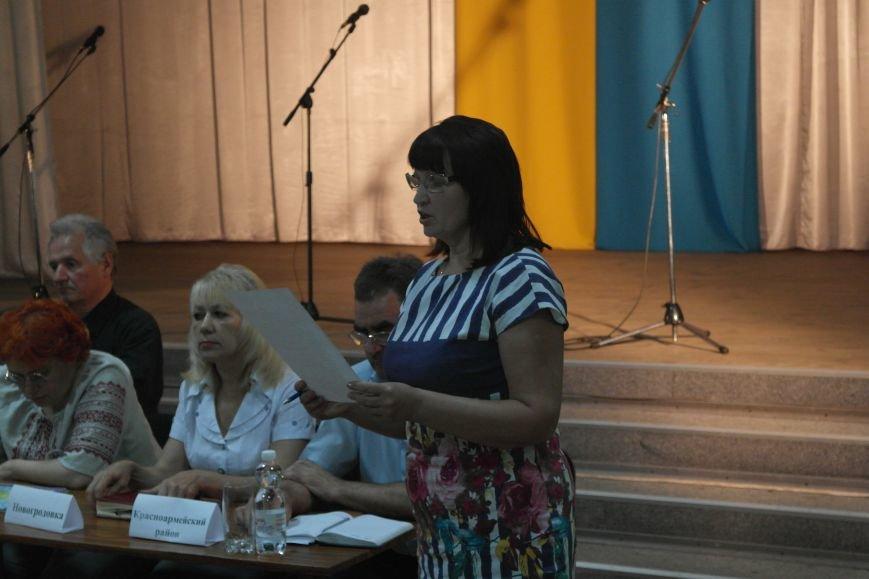 Красноармейск встретил польскую делегацию хлебом и солью, фото-6