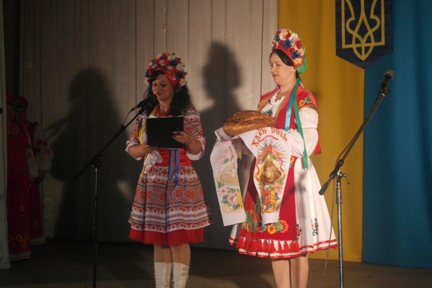 Красноармейск встретил польскую делегацию хлебом и солью, фото-14