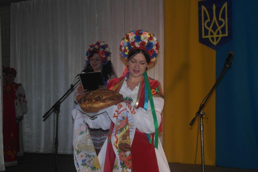 Красноармейск встретил польскую делегацию хлебом и солью, фото-15