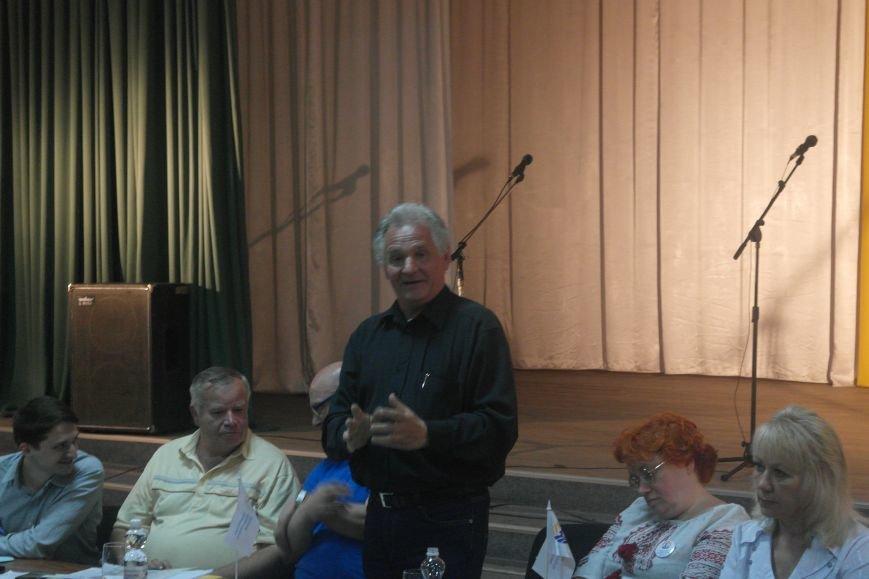 Красноармейск встретил польскую делегацию хлебом и солью, фото-13