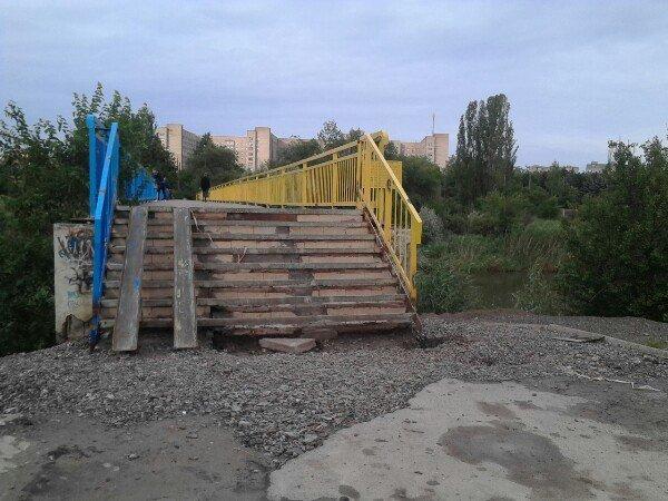 В Кривом Роге закончился ремонт моста (ФОТО) (фото) - фото 1