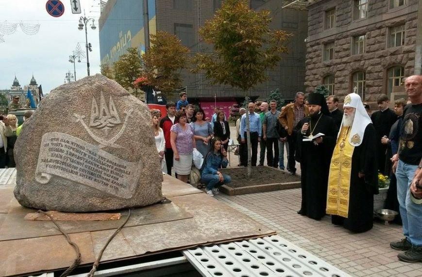 В Мариуполь приедет памятный камень, посвященный Конотопской битве (ФОТО), фото-2