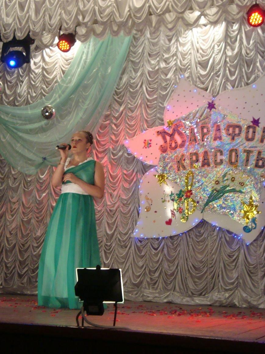 В г. Белицкое прошёл «Марафон красоты». (фото) - фото 1