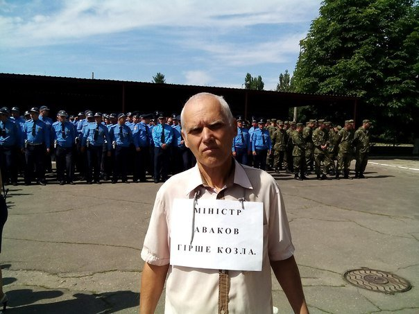 «Министр Аваков хуже козла», - николаевский монопикетчик вышел на митинг (ФОТОФАКТ) (фото) - фото 2