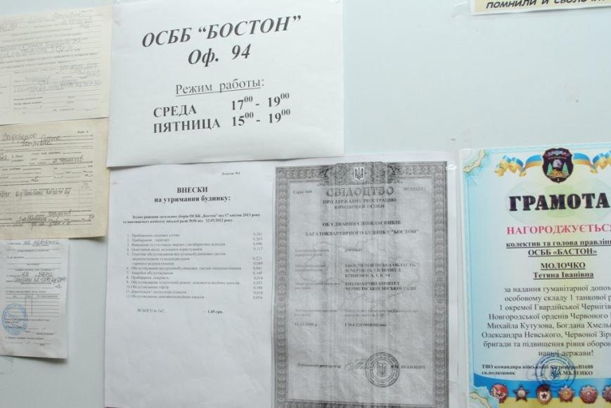 В Чернигове ищут альтернативы ЖЭКам, фото-3