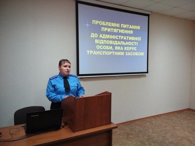 В Донецком юридическом интитуте  провели «круглый стол» с криворожскими гаишниками (ФОТО), фото-1