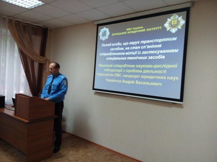 В Донецком юридическом интитуте  провели «круглый стол» с криворожскими гаишниками (ФОТО), фото-2