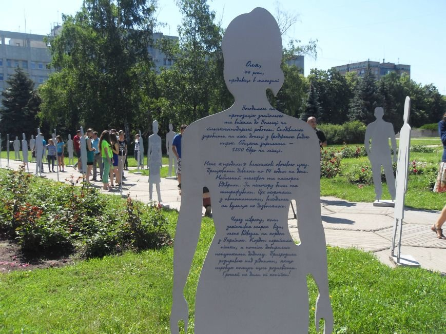 Центр Полтави заполонили «Невидимі» люди (фото) - фото 1