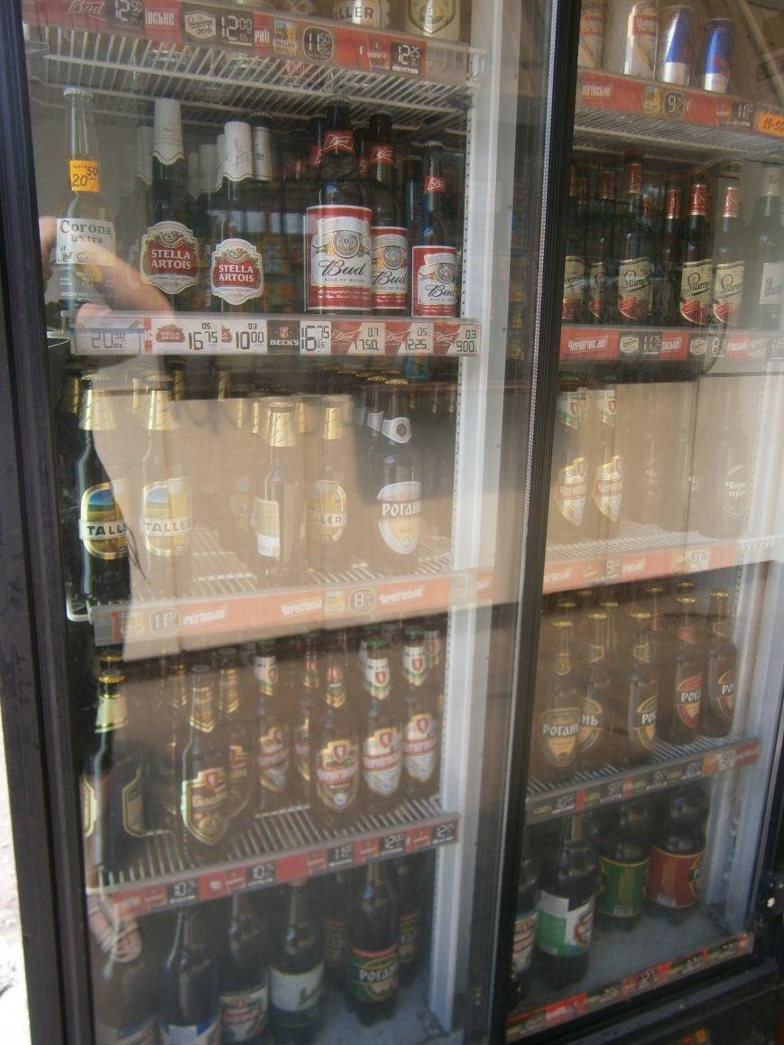 С 1 июля запрещена продажа пива в киосках, однако в Красноармейске и Димитрове этот запрет проигнорирован (фото) - фото 8