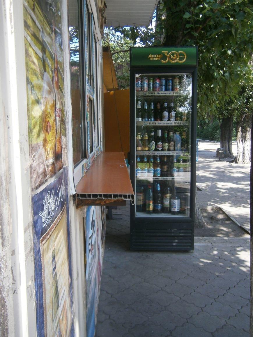 С 1 июля запрещена продажа пива в киосках, однако в Красноармейске и Димитрове этот запрет проигнорирован (фото) - фото 3
